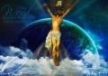 the Word became flesh dwelt among us John 1 14